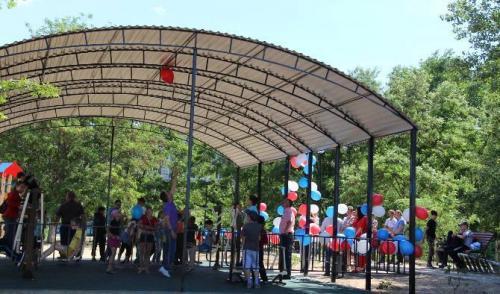 8 июня, парк